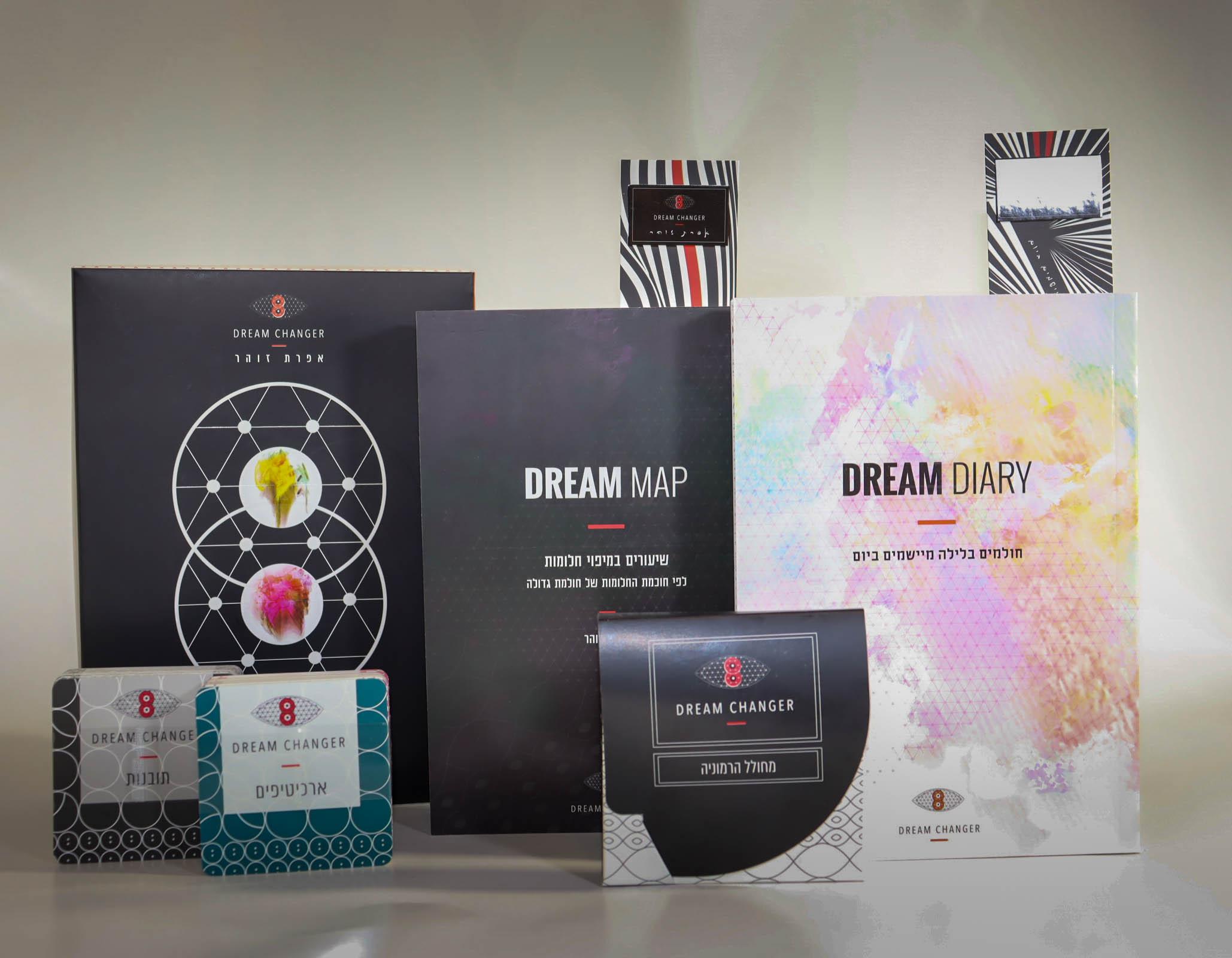 DREAM CHANGER - חבילת החלומות 1